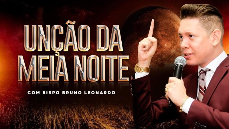 ORAÇÃO DA MEIA-NOITE - 27 DE ABRIL