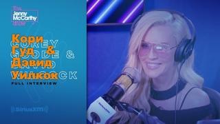 Шоу-интервью Дженни МакКарти, с участием Кори Гуда и Дэвида Уилкока