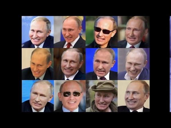 Путин и его клоны поют опенинг Токийского гуля Deepfake meme