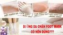 Cách dưỡng da chân trắng mịn dưỡng da bàn chân hết khô nẻ hôi chân