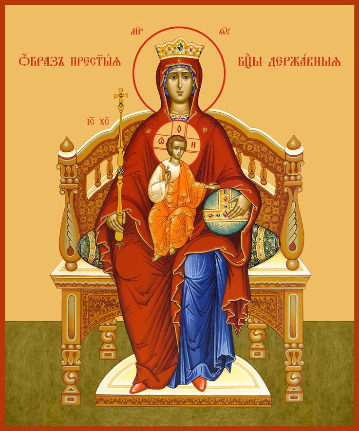 БОГОСЛУЖЕНИЯ В ХРАМЕ ИВЕРСКОЙ ИКОНЫ БОЖИЕЙ МАТЕРИ С 9 ПО 29 МАРТА 2020 ГОДА, изображение №4