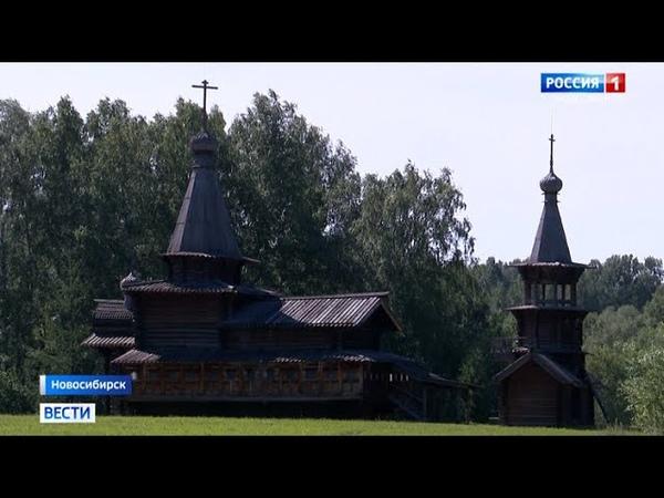 Новосибирские реставраторы отмечают профессиональный праздник
