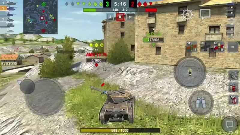World of Tanks 2019 11 19 20 20