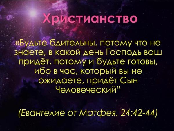 Великий Завет День Завета Бахаи Баҳоий Bahoiy Бахаулла Baha'u'llah The Day of Covenant