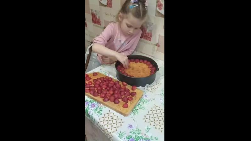 Пирог папе на День рождения.