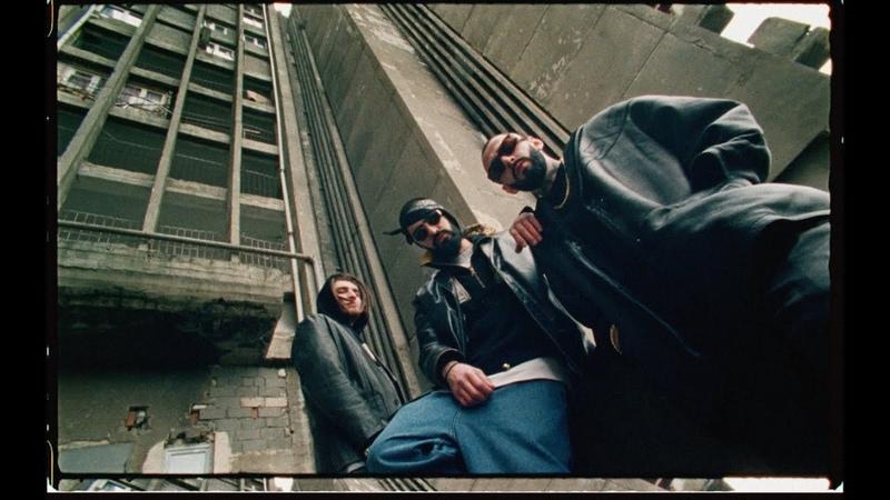 Miyagi Andy Panda feat. TumaniYO Brooklyn Real Rap