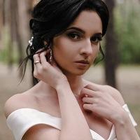 Алина Тетяева
