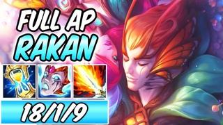 S+ CLEAN ELDERWOOD AP RAKAN MID FULL BURST NEW SKIN | Best Build & Runes  | League of Legends