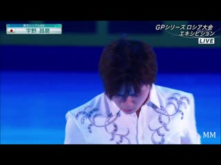 (Shoma UNO) 2019 RC - EX This Town