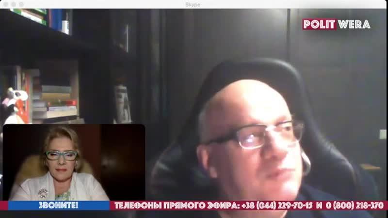 Охота на ведьм или изгнание гiдности Дмитрий Джангиров