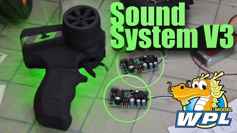 WPL Sound System V3. Приемник, регулятор, свет, звук, управление лебедкой - 5 в 1