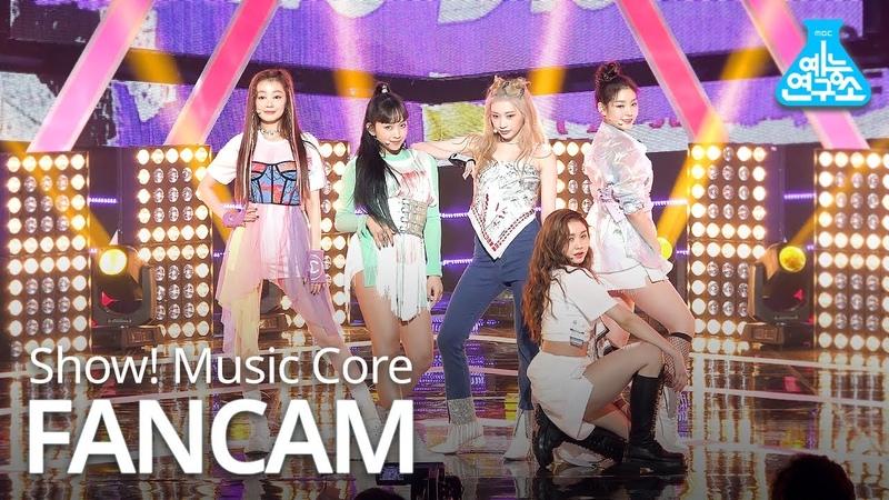 [예능연구소 4K] 시크릿넘버 직캠 'Who Dis?' (SECRET NUMBER FanCam) @Show!MusicCore 200530