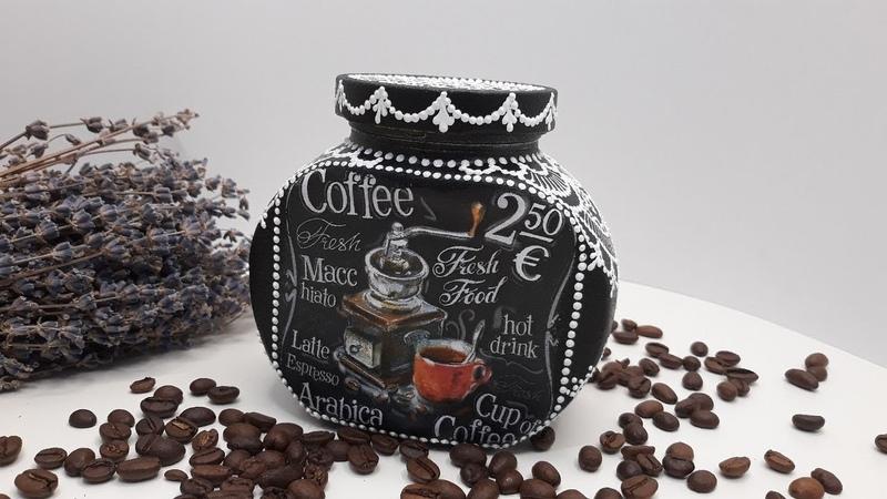 Банка кофе с росписью!