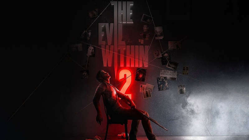 The Evil Within 2 Выпуск №12