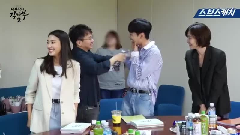 [BTS|READING] BORA @ 'Romantic Doctor Teacher Kim Season 2'