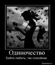 Фотоальбом Юлии Нестеренко