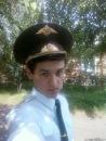 Фотоальбом Дмитрия Скребца