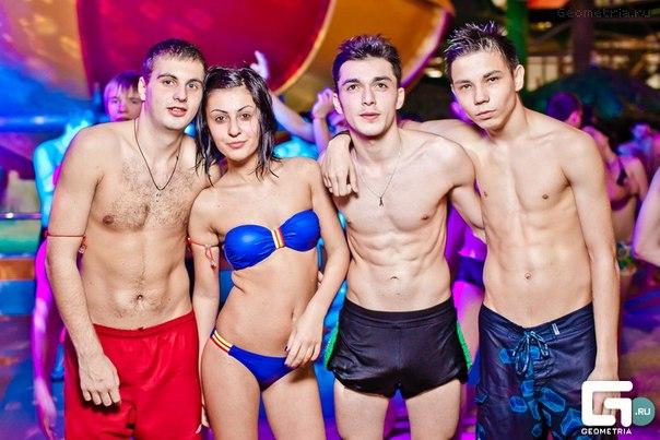 Фотоотчет дискотека аквапарк днепропетровск этом есть