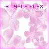 Алинка Которжевская