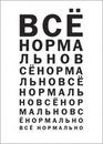 Личный фотоальбом Елены Шарковой