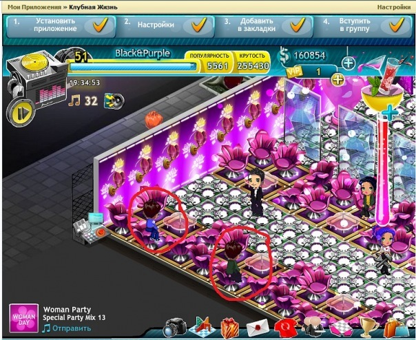 Игра мой ночной клуб танцы в ночных клубах смотреть видео