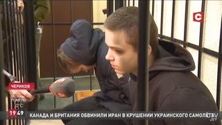 Беларусь. Смертный приговор вынесен двум братьям из Черикова за жестокое убийство учительницы