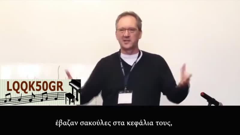 Нашумевшее выступление доктора Томаса Коуэна о радиационных электромагнитных полях о 5G короновирусе качестве воды в клетках