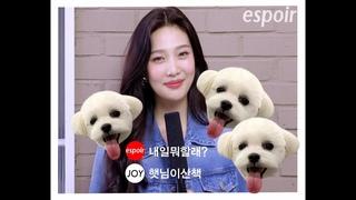 [에스쁘아] 새로운 뮤즈, 레드벨벳 조이의 5자토크 (ESPOIR X JOY) 💚