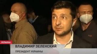 Наводнение в Украине 2020. Лукашенко отправил гуманитарный груз. Зеленский о ситуации