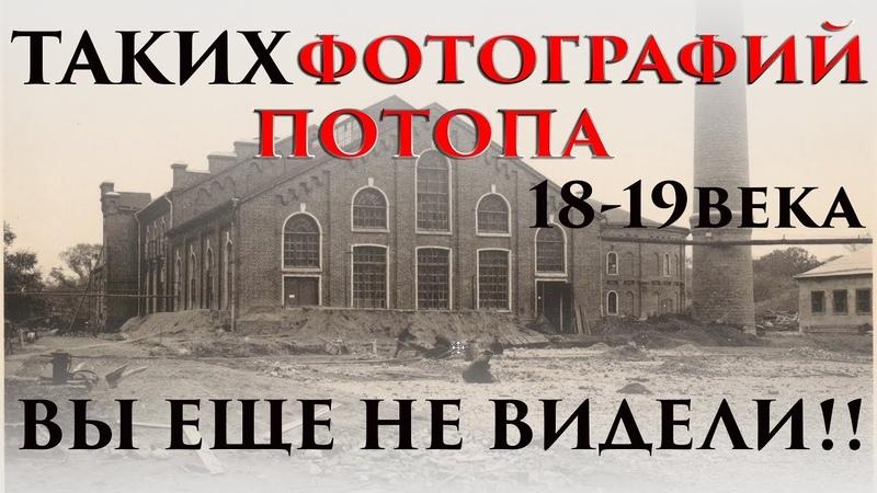 Потоп 18 19 века Доказательства катаклизма в Москве