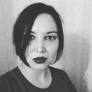 Ольга Алифанова фотография #17