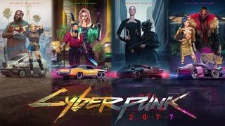 Cyberpunk 2077 - Прохождение сюжета в Найт Сити !!! (День-4й)