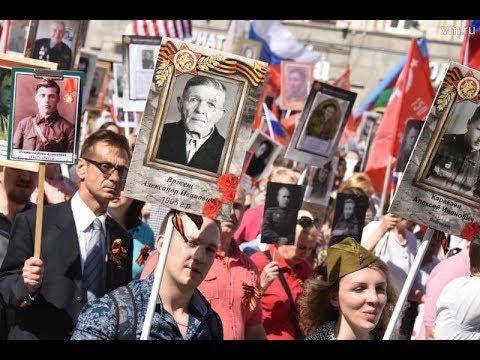 Москва Бессмертный полк 2018 Прямая трансляция