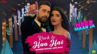 Kuch To Hua Hai - Hareem F, Ali Rehman Khan | Rameez Khalid | Aima Baig | Ahmed Ali | Heer Maan Ja