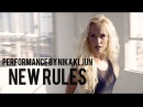 Хореография @NikaKljun  NEW RULES by DUA LIPA