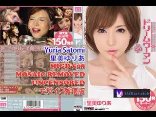MIGD-508 Yuria Satomi_Mosaic Removed_Gangbang Bukkake
