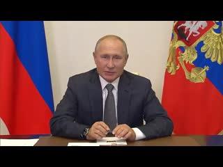 Президент России Владимир Путин провёл встречу с 20 высшими должностными лицами субъектов Российской Федерации.