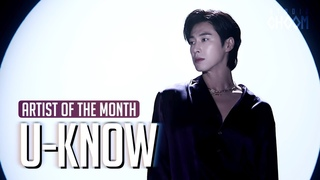 'my strange addiction' X 'Vices' covered by TVXQ! U-KNOW(유노윤호) | Artist Of The Month | Jan. 2021