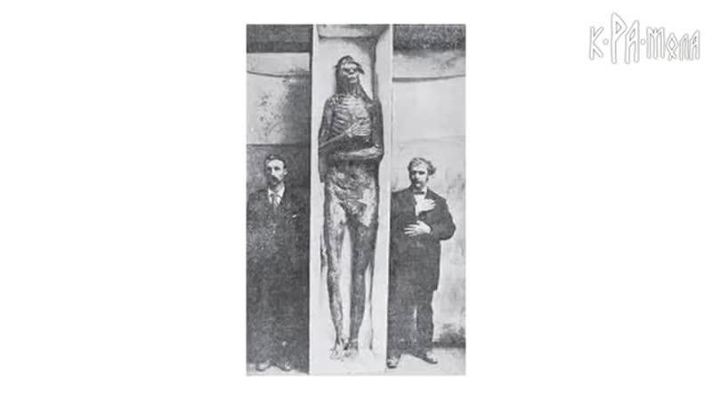 Кости гигантов на гравюрах Пиранези Доказательства существования великанов до потопа