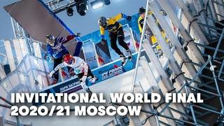 Чемпионат мира по скоростному спуску а коньках Red Bull Ice Cross 2021 в Москве