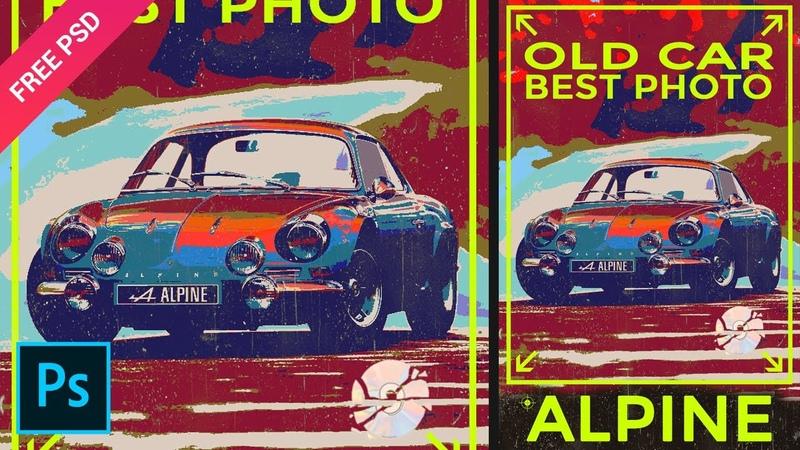 Car Posterize Style ala fruitsartclub Tutorial Photoshop CC 2020