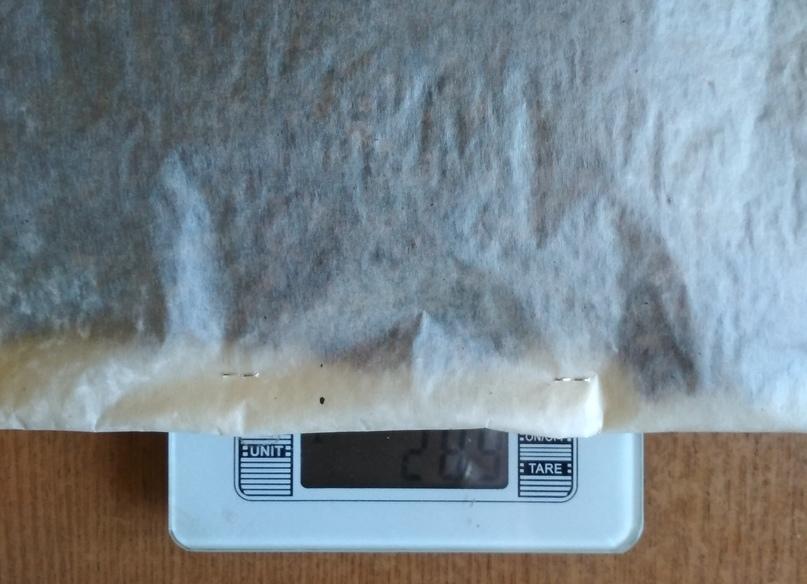 Готовый продукт в бумаге. Вес — 289 грамм.