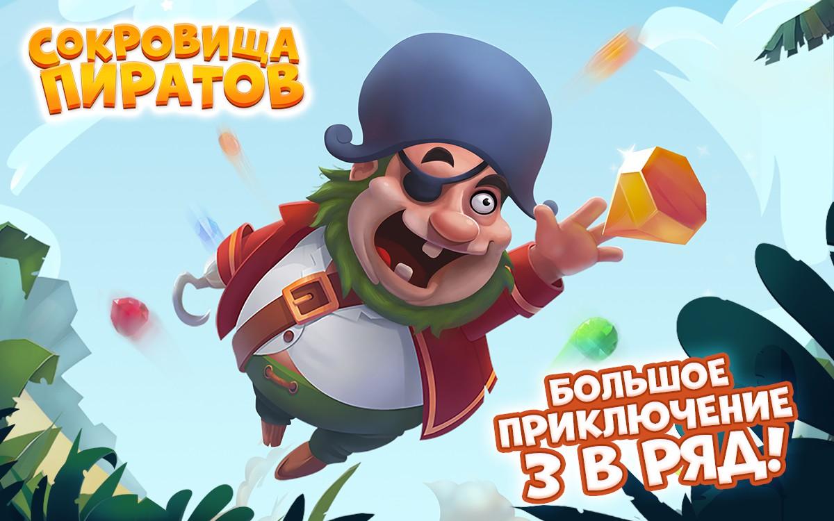 Бесплатные игры однорукий бандит