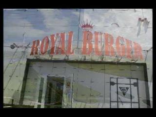 """Видеозапись по акции: """"Твой город, твой Royal Burger"""""""