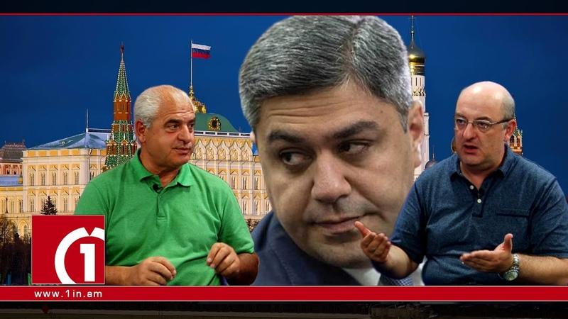 Վանեցյանը ունի ռուսական անտեսանելի աջակ1409