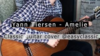 Yann Tiersen - Amelie Guitar and Ukulele duette I музыка из к/ф Амели Гитара+Укулеле