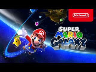 Super Mario 3D All-Stars — Super Mario Galaxy на Nintendo Switch