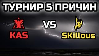 Kas vs SKillous: 5 ПРИЧИН ПОЧЕМУ ПРИ РАЗМЕНЕ БАЗ ПРЕИМУЩЕСТВО У ТЕРРАНА/ПРОТОССА | StarCraft 2 LotV