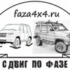 FAZA4X4