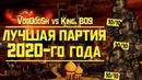 Герои 3 HoTA: Эпичная игра VooDooSh vs King_SPB в рамках BO9 Challenge.